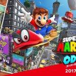 Super Mario Odyssey ya tiene fecha de lanzamiento en Switch: 27 de octubre
